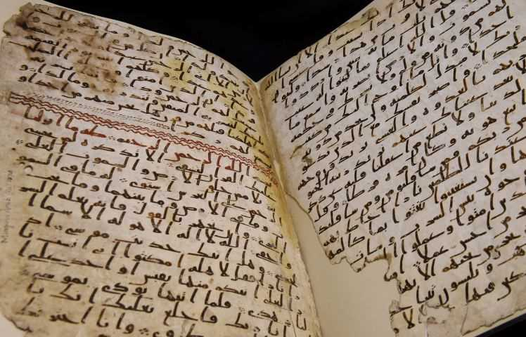 "The world's oldest fragments of the Koran on show at the University of Birmingham. PRESS ASSOCIATION Photo. Picture date: Wednesday July 22, 2015. Radiocarbon analysis has dated the now ""globally significant"" parchment bearing the text to a period between AD 568 and 645 with 95.4% accuracy. See PA story RELIGION Koran. Photo credit should read: Joe Giddens/PA Wire"